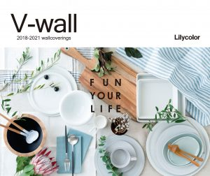 V-wall2018-2021_表紙
